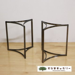 <span class='ic03'>送料無料</span>一枚板用 脚:スチールフィン FIN−S型 ashi-fin-steel-n