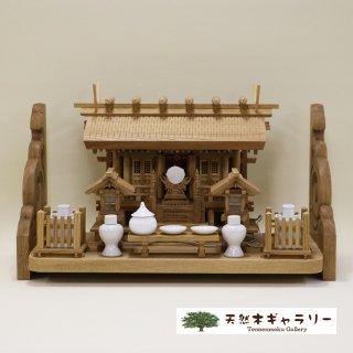 <span class='ic03'>送料無料</span>【神棚セット】彫屋根三社<欅>特小 木製付属品付 棚板:タモ2.5尺彫刻入り kamidana-keyaki-hori3-ss-tamo25hori-set