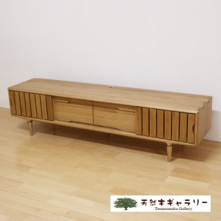 <span class='ic02'>設置無料</span>【無垢のテレビボード】 MOKU(モク)180  ナラ材 tv-board-moku180