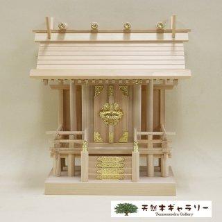 <span class='ic03'>送料無料</span>【神棚(神殿)】板屋根一社<白木> kamidana-siraki-ita1