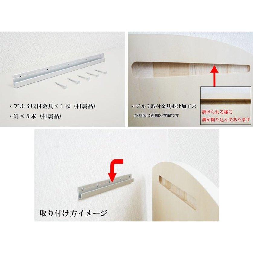 <img class='new_mark_img1' src='https://img.shop-pro.jp/img/new/icons3.gif' style='border:none;display:inline;margin:0px;padding:0px;width:auto;' />【神棚(神殿)】リビング用神棚 ヒノキ 組子細工 kamidana-hinoki-510w