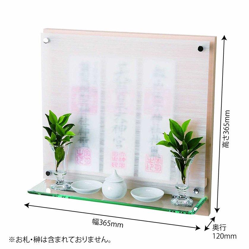 <img class='new_mark_img1' src='https://img.shop-pro.jp/img/new/icons3.gif' style='border:none;display:inline;margin:0px;padding:0px;width:auto;' />【神棚(神殿)】リビング用神棚 ヒノキ アクリル kamidana-hinoki-110g