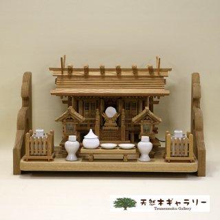 <span class='ic03'>送料無料</span>【神棚セット】板屋根三社<欅>特小 木製付属品付 棚板:タモ2.5尺 kamidana-keyaki-ita3-ss-tamo25-set