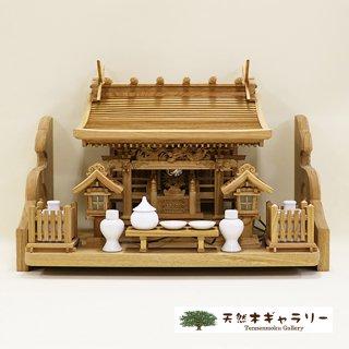 <span class='ic03'>送料無料</span>【神棚セット】流れ屋根三社<欅>小 木製付属品付 棚板:タモ2.5尺 kamidana-keyaki-nagare3-s-tamo25-set