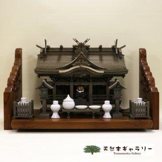 <span class='ic03'>送料無料</span>【神棚セット】八幡造り三社<神代>大 木製付属品付 棚板:欅3.7尺 彫刻入り kamidana-jindai-yahata-l-keyaki370hori-set