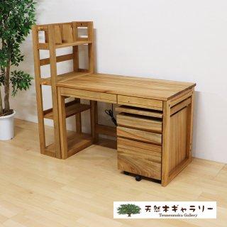 <span class='ic02'>設置無料</span>天然木 国産学習デスク3点セット 楠(くす) <天然オイル仕上> desk-16766-set03
