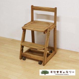 <span class='ic03'>送料無料</span>天然木 国産学習チェア 楠(くす) <天然オイル仕上> chair-kusu01
