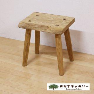 <span class='ic03'>送料無料</span>一枚板 スツール(飾り台) 栗(くり) stool-kuri-k01 【売約済み!】