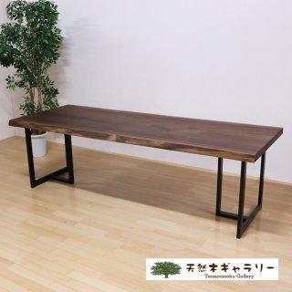 <span class='ic02'>設置無料</span>一枚板ダイニングテーブル ブラックウォルナット<ウレタン塗装>「脚:SST型」 ita-16979-walnut-set