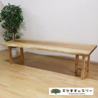 <span class='ic02'>設置無料</span>一枚板ダイニングテーブル 栃(とち)<ウレタン塗装>「脚:TT型」 ita-16779-toti-set 【売約済み!】