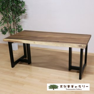 <span class='ic02'>設置無料</span>一枚板ダイニングテーブル モンキーポッド <オイル仕上> 「脚:MMT型」 ita-17105-monki-set 【売約済み!】
