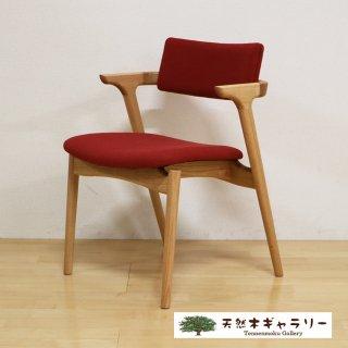 <span class='ic03'>送料無料</span>【天然木のチェア】CAPRA Half Arm Chair キャプラ ハーフアームチェア <平田椅子製作所>