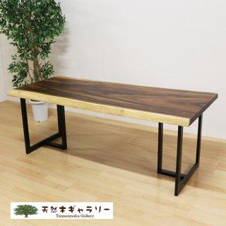<span class='ic02'>設置無料</span>一枚板ダイニングテーブル モンキーポッド <ウレタン塗装>「脚:SST型」 ita-17228-monki-set
