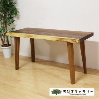 <span class='ic03'>送料無料</span>一枚板テーブル モンキーポッド <ウレタン塗装>「4本脚付:モンキーポッド」 table-16433-monki