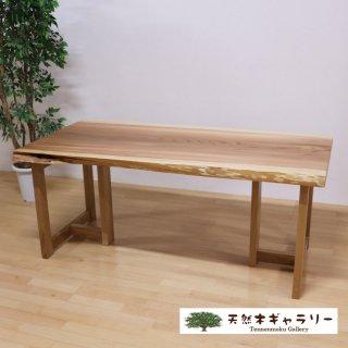<span class='ic02'>設置無料</span>一枚板ダイニングテーブル 和杉 <ウレタン塗装>「脚:MMT型」 ita-17387-sugi-set