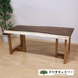 <span class='ic02'>設置無料</span>一枚板ダイニングテーブル モンキーポッド <ウレタン塗装>「脚:MMT型」 ita-17388-monki-set