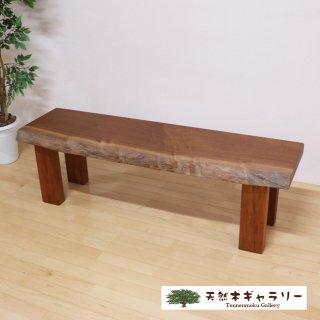 <span class='ic02'>設置無料</span>【一枚板ベンチ1500】 一枚板サペリ 4本脚付 <ウレタン塗装> bench-17458-sap