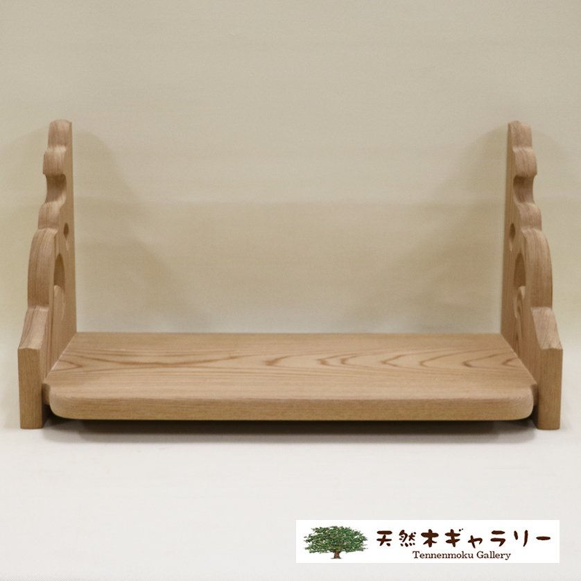<img class='new_mark_img1' src='https://img.shop-pro.jp/img/new/icons3.gif' style='border:none;display:inline;margin:0px;padding:0px;width:auto;' />【神棚(棚板)】2尺5寸 欅(けやき)一枚板<無塗装> kamidana-keyaki-2513-01