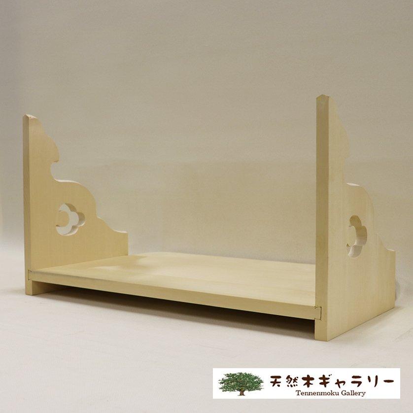 <img class='new_mark_img1' src='https://img.shop-pro.jp/img/new/icons3.gif' style='border:none;display:inline;margin:0px;padding:0px;width:auto;' />【神棚(棚板)】2尺2寸 米ヒバ<無塗装> kamidana-hi-2213-01