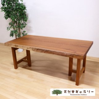 <span class='ic02'>設置無料</span>一枚板ダイニングテーブル 欅(けやき)<ウレタン塗装> 「脚:TT型」 ita-17394-keyaki-set