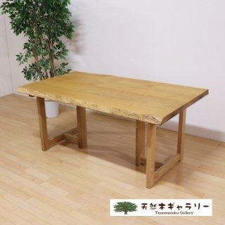 <span class='ic02'>設置無料</span>一枚板ダイニングテーブル 栗(くり)<オイル仕上> 「脚:MMT型」 ita-13308-kuri-set