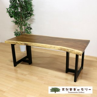 <span class='ic02'>設置無料</span>一枚板ダイニングテーブル モンキーポッド <ウレタン塗装>「脚:MMT型」 ita-17224-monki-set