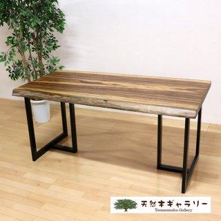 <span class='ic02'>設置無料</span>一枚板ダイニングテーブル ベリ <ウレタン塗装>「脚:SST型」ita-15712-beri-set