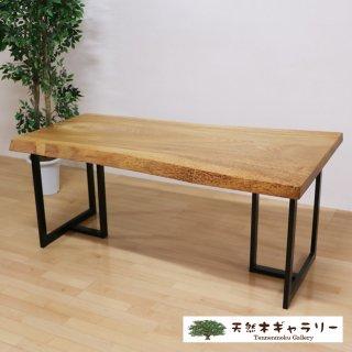 <span class='ic02'>設置無料</span>一枚板ダイニングテーブル 楡(にれ) <ウレタン塗装>「脚:SST型」 ita-18011-nire-set