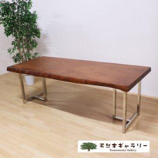 <span class='ic02'>設置無料</span>一枚板ダイニングテーブル レッドウッド(セコイア) <ウレタン塗装>「脚:SST−ST型 ステンレス」 ita-17399-sekoia-set