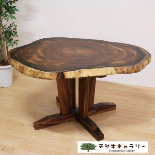 <span class='ic02'>設置無料</span>モンキーポッド輪切りダイニングテーブル<ウレタン塗装>「脚:X型」 ita-17569-monki-set