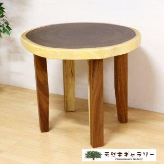 <span class='ic01'>NEW</span>一枚板テーブル モンキーポッド 輪切り  ダイニング用4本脚付き<ウレタン塗装> ita-17611-monki