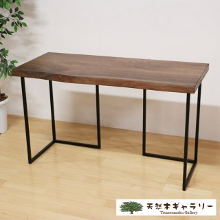 <span class='ic03'>送料無料</span>一枚板デスク ブラックウォルナット<オイル仕上>「脚:SKL型スチール」 desk-103-walnut-set