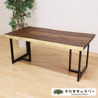 <span class='ic02'>設置無料</span>一枚板ダイニングテーブル モンキーポッド <ウレタン塗装>「脚:SST型」 ita-17644-monki-set 【特別御奉仕品】【売約済み!】