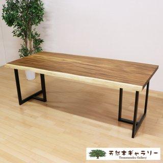 <span class='ic02'>設置無料</span>一枚板ダイニングテーブル モンキーポッド <ウレタン塗装>「脚:SST型」 ita-17647-monki-set 【特別御奉仕品】商談中