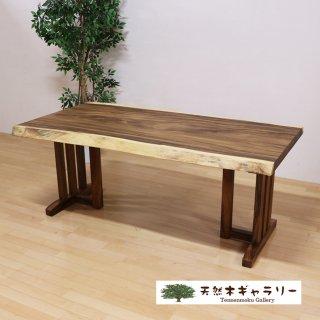 <span class='ic02'>設置無料</span>一枚板ダイニングテーブル モンキーポッド <オイル仕上>「脚:TJ型モンキーポッド」ita-17911-monki-set