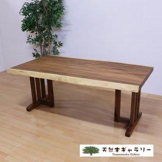 <span class='ic02'>設置無料</span>一枚板ダイニングテーブル モンキーポッド <オイル仕上>「脚:TJ型モンキーポッド」ita-17910-monki-set