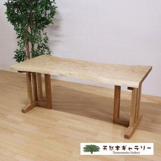 <span class='ic02'>設置無料</span>一枚板ダイニングテーブル 栃(とち)<ウレタン塗装>「脚:TJ型」 ita-17835-toti-set