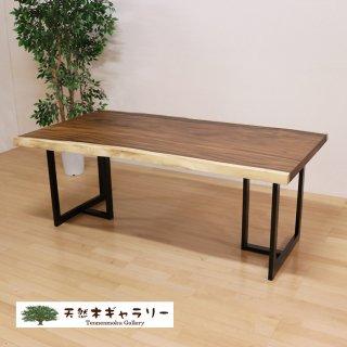 <span class='ic02'>設置無料</span>一枚板ダイニングテーブル モンキーポッド <ウレタン塗装>「脚:SST型」 ita-17174-monki-set 【売約済み!】