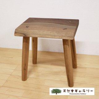 <span class='ic03'>送料無料</span>一枚板 スツール(飾り台) ブラックウォールナット stool-w01-01