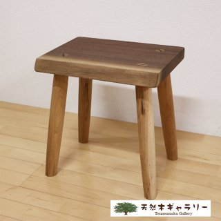 <span class='ic03'>送料無料</span>一枚板 スツール(飾り台) ブラックウォールナット stool-w03-01