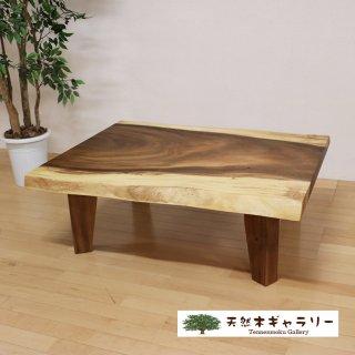 <span class='ic03'>送料無料</span>一枚板テーブル モンキーポッド 4本脚付 <ウレタン塗装> ita-17938-monki 【売約済み!】
