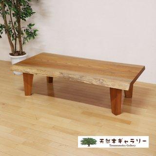 <span class='ic03'>送料無料</span>一枚板テーブル ケヤキ(欅) 4本脚付! <ウレタン塗装> ita-17939-keyaki