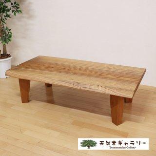<span class='ic03'>送料無料</span>一枚板テーブル ケヤキ(欅) 4本脚付! <ウレタン塗装> ita-17941-keyaki