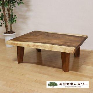 <span class='ic03'>送料無料</span>一枚板テーブル モンキーポッド 4本脚付 <ウレタン塗装> ita-17940-monki
