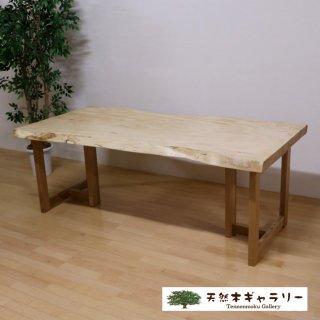 <span class='ic02'>設置無料</span>一枚板ダイニングテーブル 栃(とち)<ウレタン塗装> 「脚:MMT型」ita-17442-toti-set