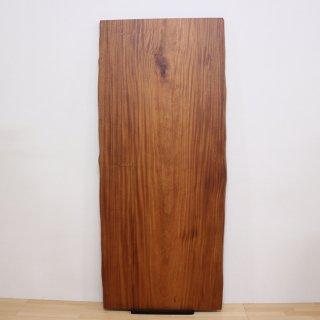 <span class='ic02'>設置無料</span>一枚板 アフリカンマホガニー<ウレタン塗装> ita-18032-mahogany