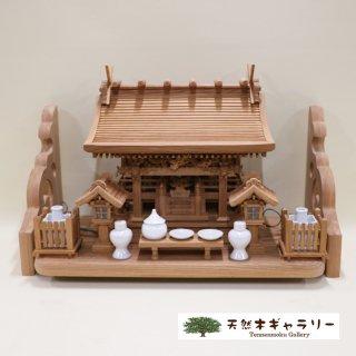 <span class='ic03'>送料無料</span>【神棚セット】流れ屋根三社<欅>小 木製付属品付 棚板:欅2.8尺スカシ kamidana-keyaki-nagare3-s-keyaki28-set