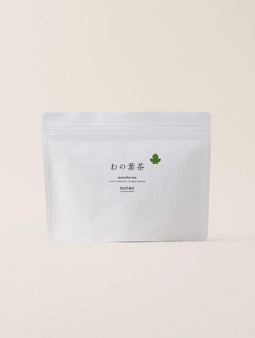 sunao わの葉茶
