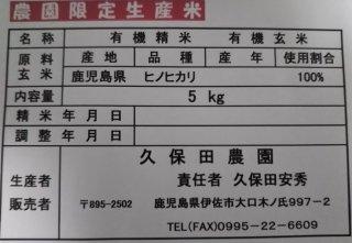 令和2年度新米! 玄米  10キロ (5キロ×2)
