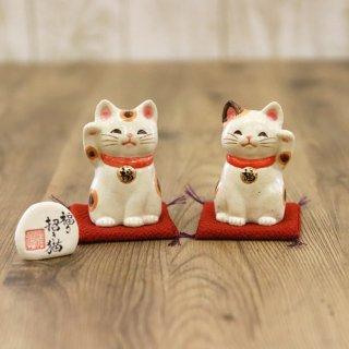 陶器の福々招き猫(小 高さ7cm)